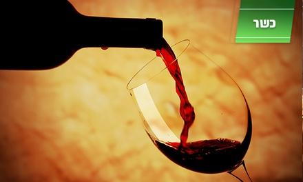 יקבי גוש עציון בין נופי הרים: רק 18 ₪ לזוג או 35 ₪ לרביעייה לסיור+ טעימות יין! אופציה לטעימות vip הכוללות גבינות מובחרות